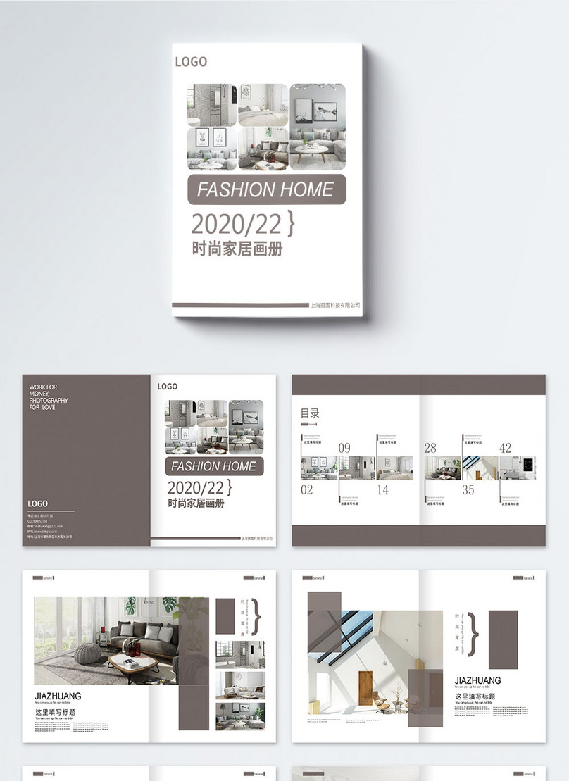 fashion home brochures