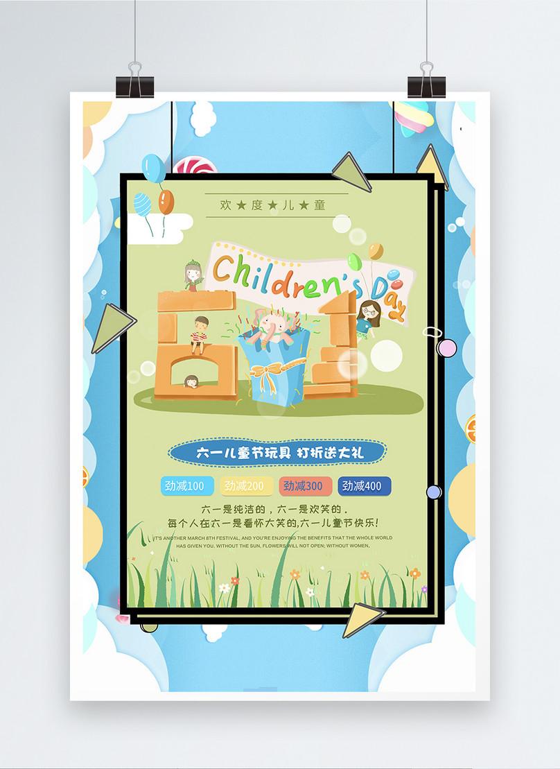 cartaz do dia das crianças para o dia das crianças