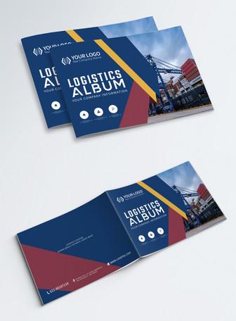 物流運輸類宣傳畫冊封面設計 模板