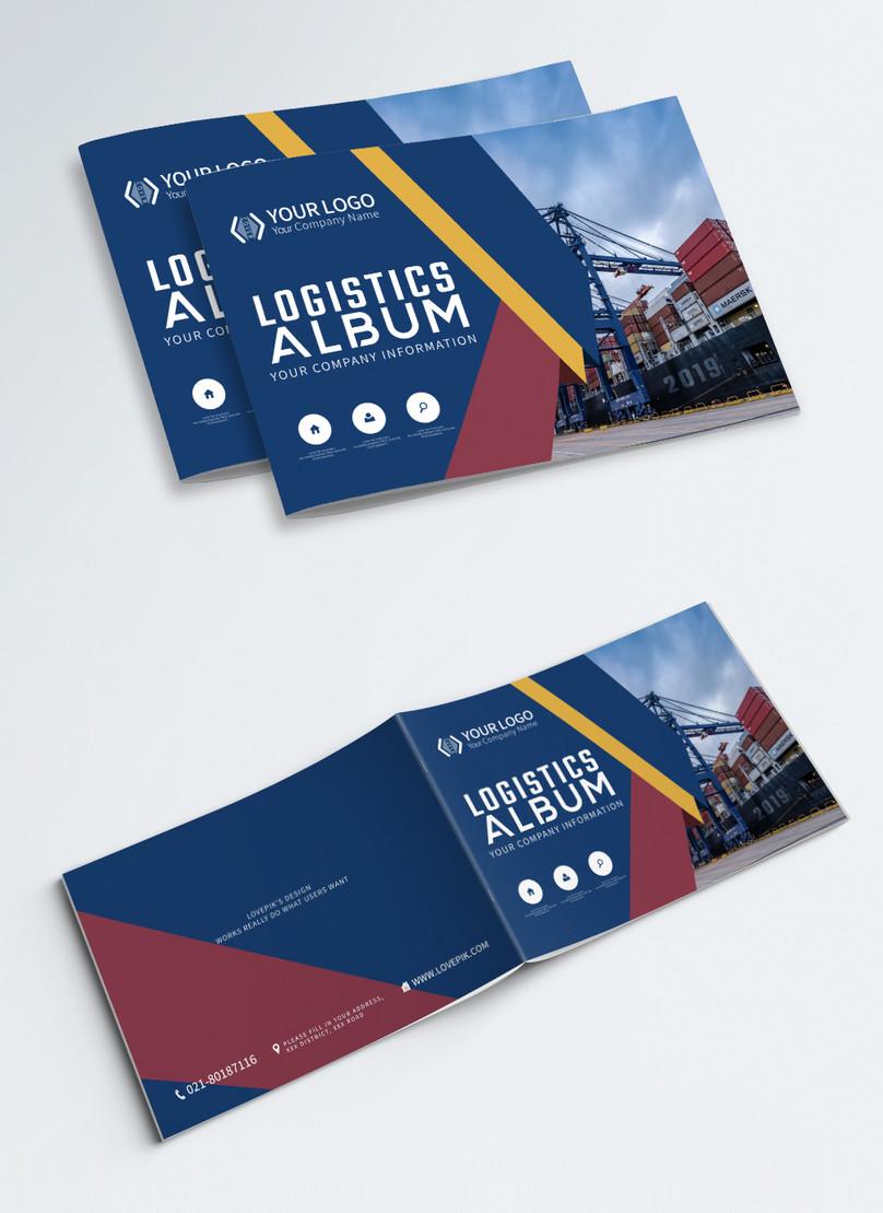 物流運輸類宣傳畫冊封面設計