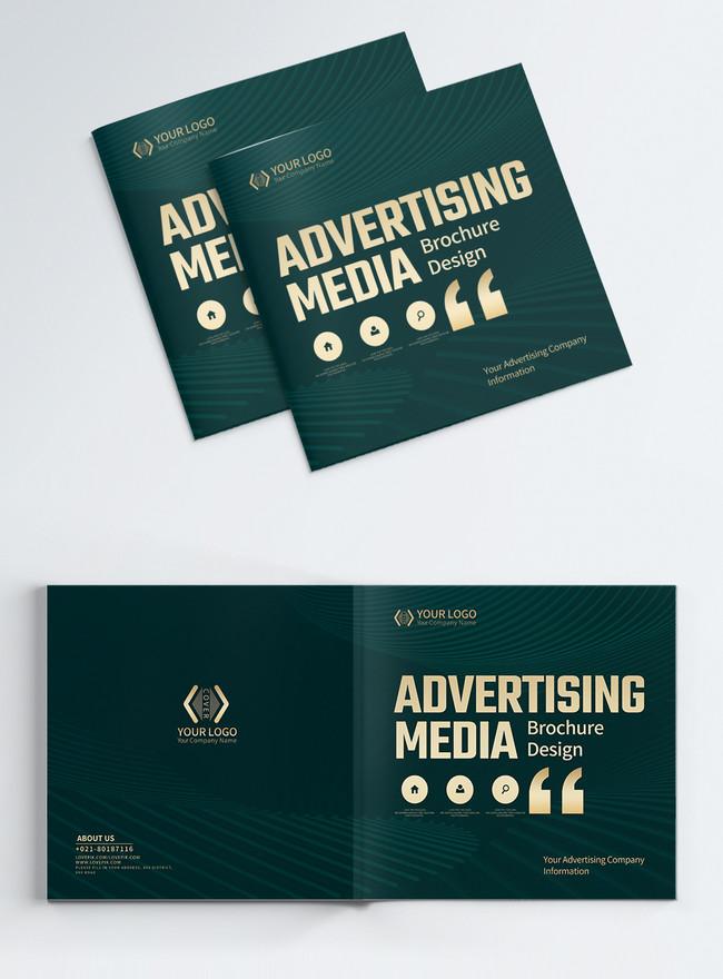 廣告傳媒公司商務宣傳畫冊封面