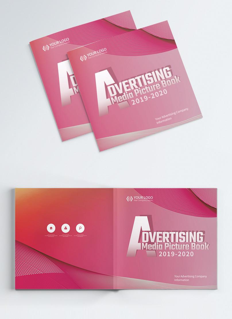 広告媒体パンフレットパンフレット表紙デザイン