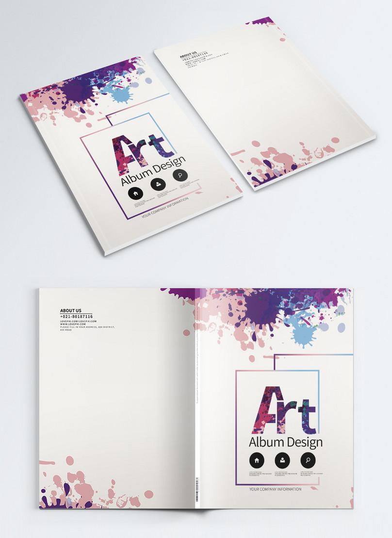 アートパンフレットパンフレット表紙デザイン