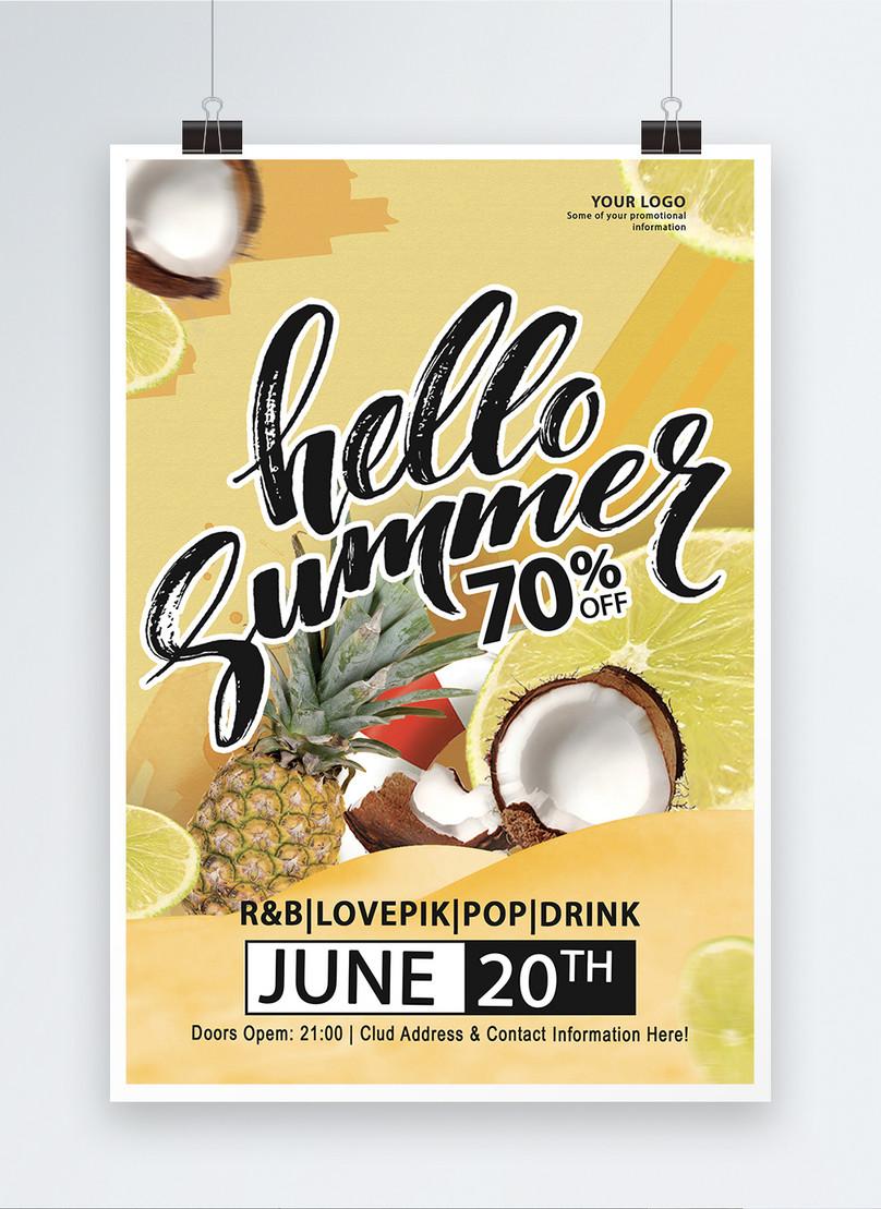 design de cartaz promocional em inglês de verão