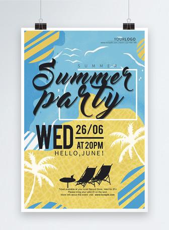 تصميم الملصق الإنجليزي للحفلات الصيفية قوالب