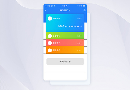 ui design app mobile account card package interface Templates