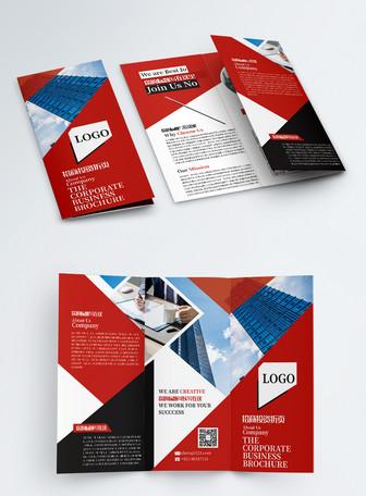 紅色企業宣傳三摺頁 模板