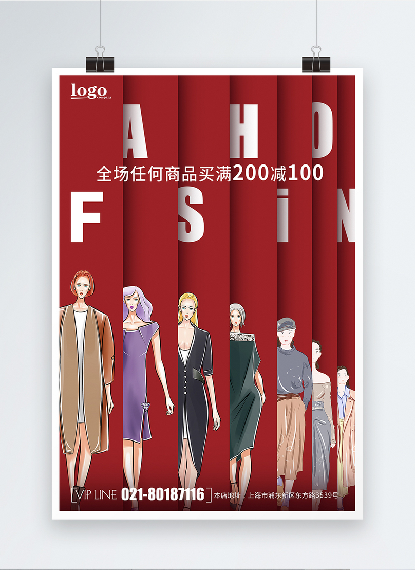 fashion womens promotional poster