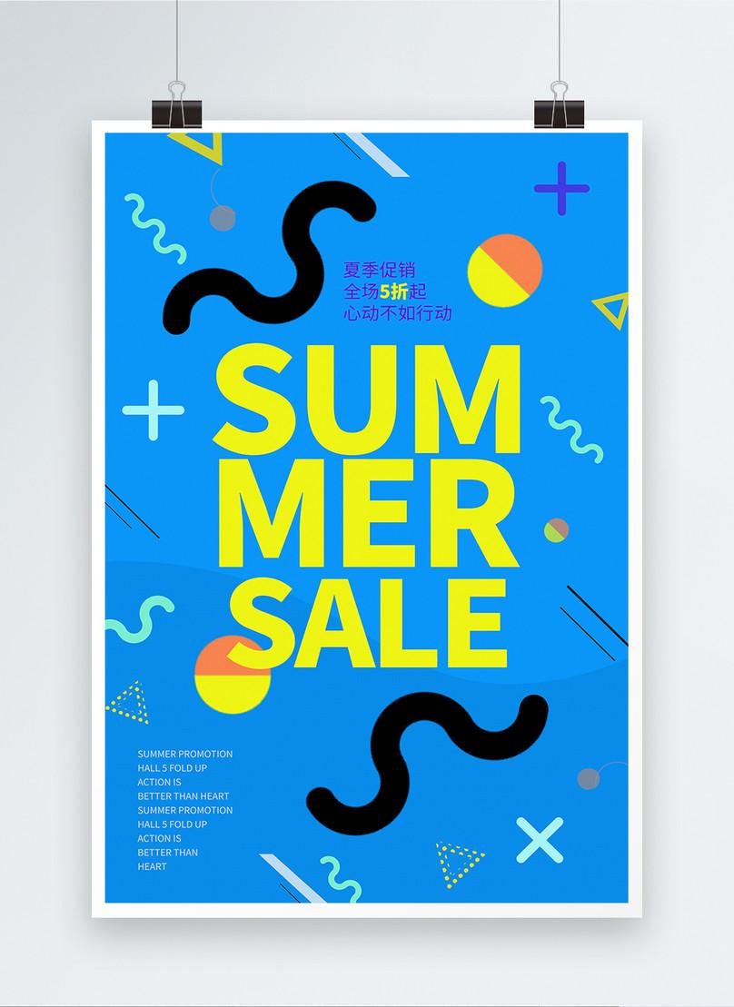 blue pop style summer promotion poster design