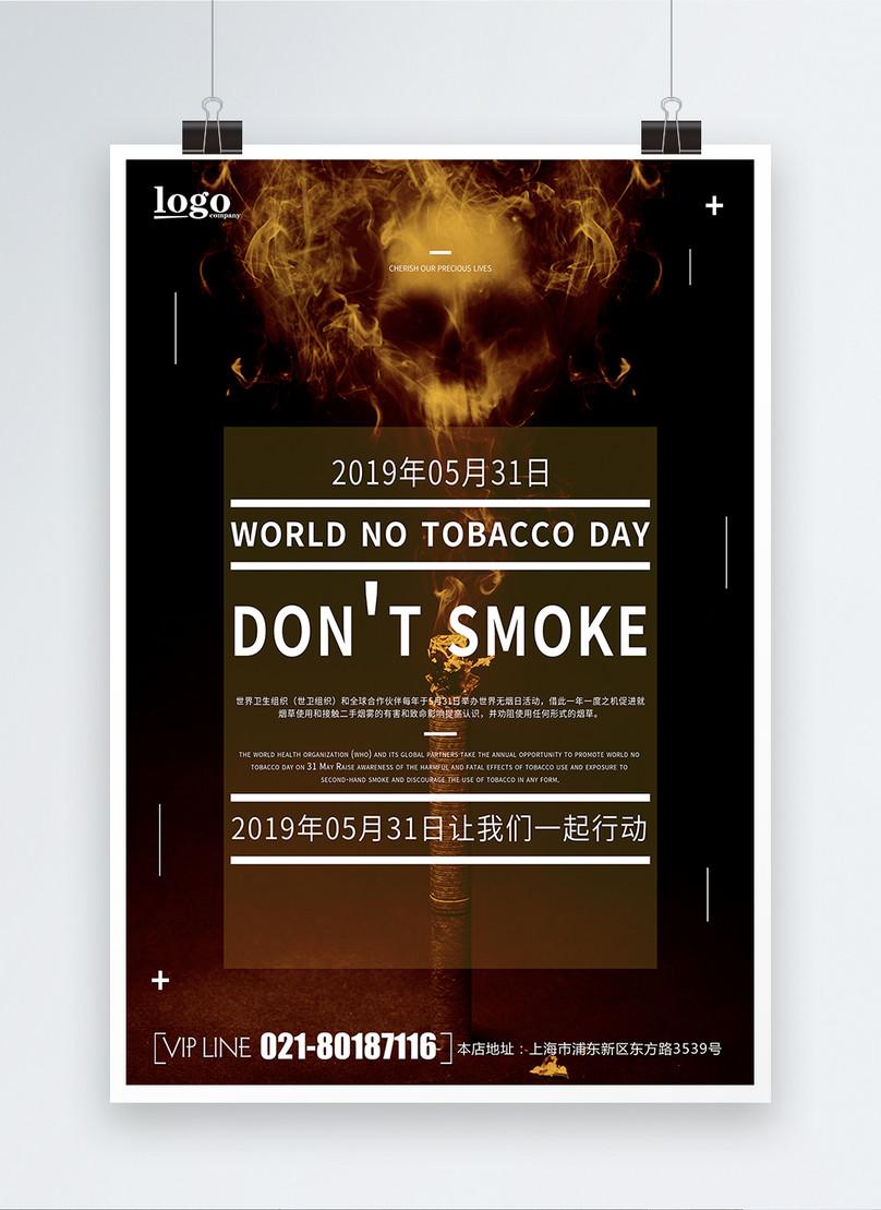 world no tobacco day public service poster