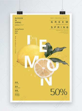 金桔檸檬茶海報 模板