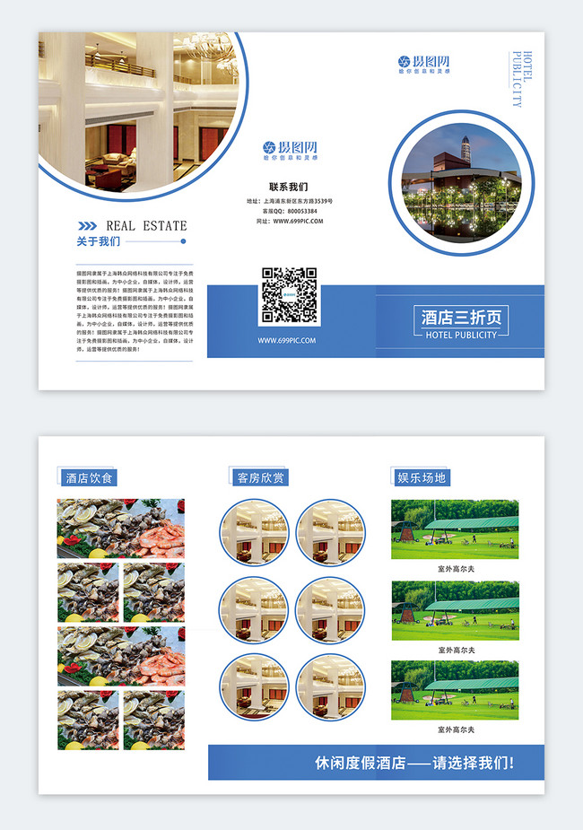 Halaman Lipat Tiga Promosi Hotel Gambar Unduh Gratis Templat 401311873 Format Gambar Psd Lovepik Com