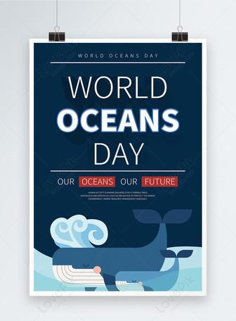 الأزرق النقي الإنجليزية العالم المحيط يوم الترويج ملصق قوالب