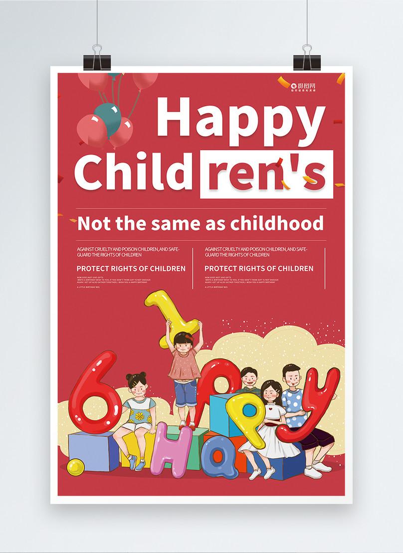 cartaz relativo à promoção do dia das crianças inglesas puras