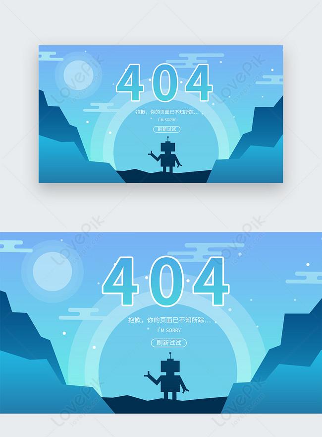 صفحة واجهة ويب 404 واجهة خطأ اتصال الشبكة
