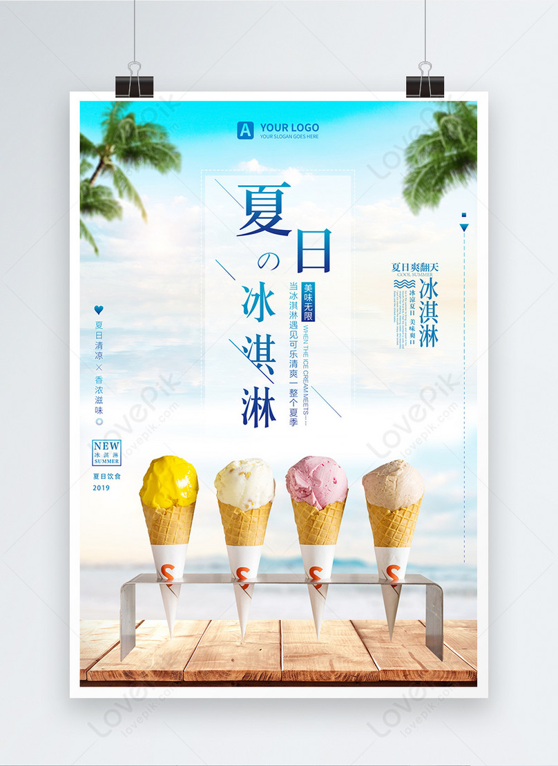 simple and fresh summer ice cream poster