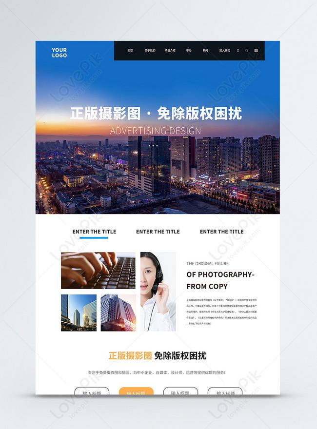ui design web weboberfläche