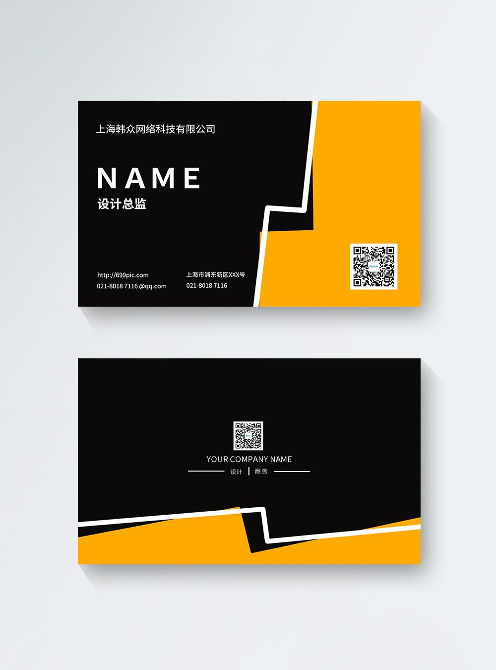 Template Desain Kartu Nama Direktur Desain Minimalis Gambar Unduh Gratis Templat 401395325 Format Gambar Psd Lovepik Com