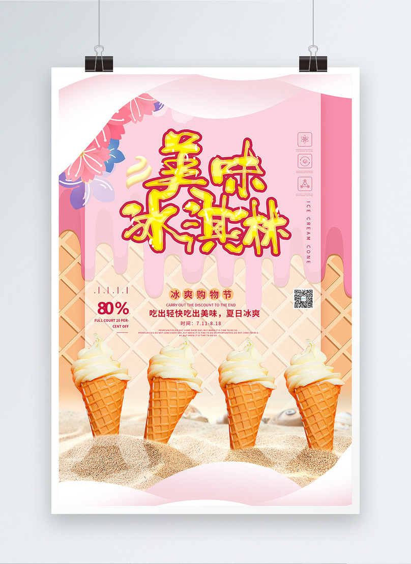 delicious ice cream poster design
