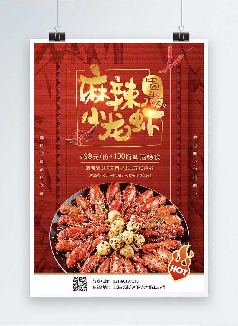 Poster Makanan Udang Pedas Di Latar Belakang Merah Gambar Unduh