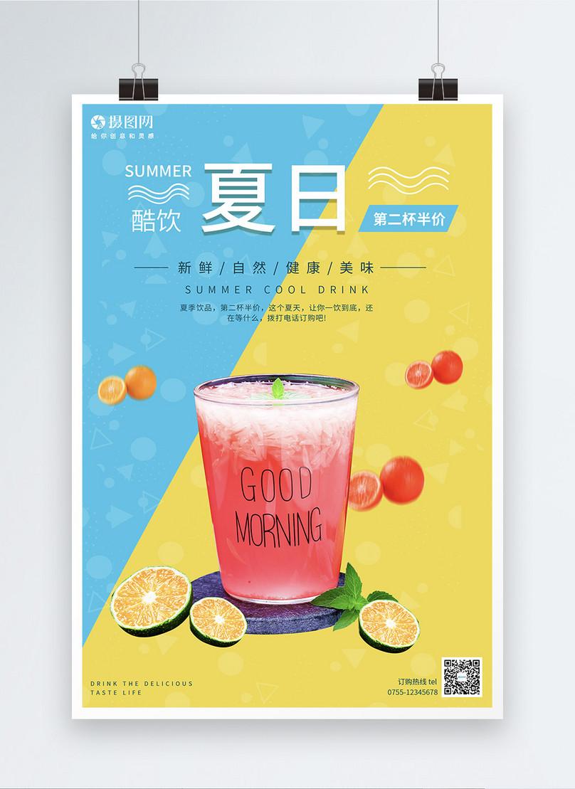 35 Ide Contoh Poster Komersial Minuman Smart Mommy