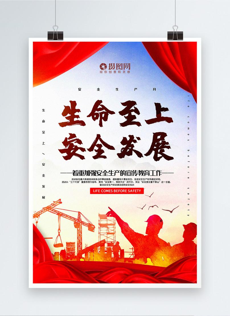 20+ Koleski Terbaru Slogan Poster Tungkol Sa Kalikasan ...