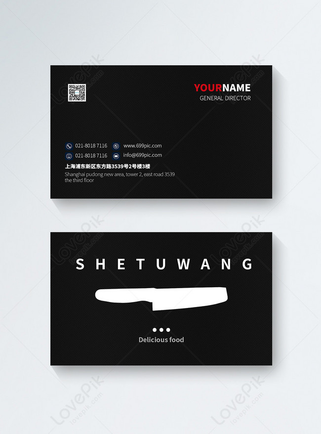 chef business card template design