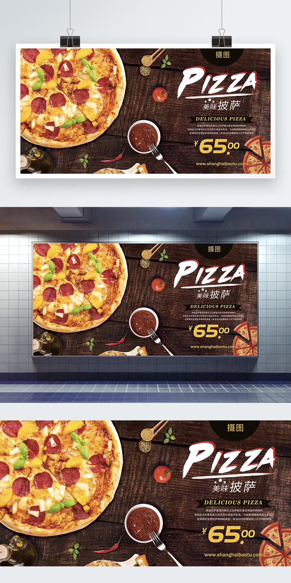 Papan Display Promosi Makanan Pizza Lezat Gambar Unduh Gratis Templat 401497022 Format Gambar Psd Lovepik Com