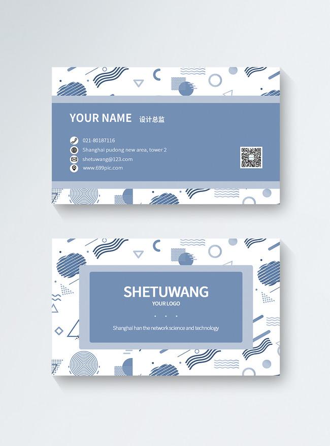 Templat Desain Kartu Nama Perusahaan Biru Minimalis Gambar Unduh Gratis Templat 401503434 Format Gambar Psd Lovepik Com