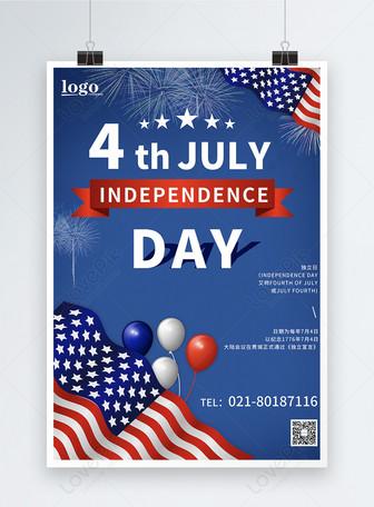 미국 독립 기념일 포스터 템플릿
