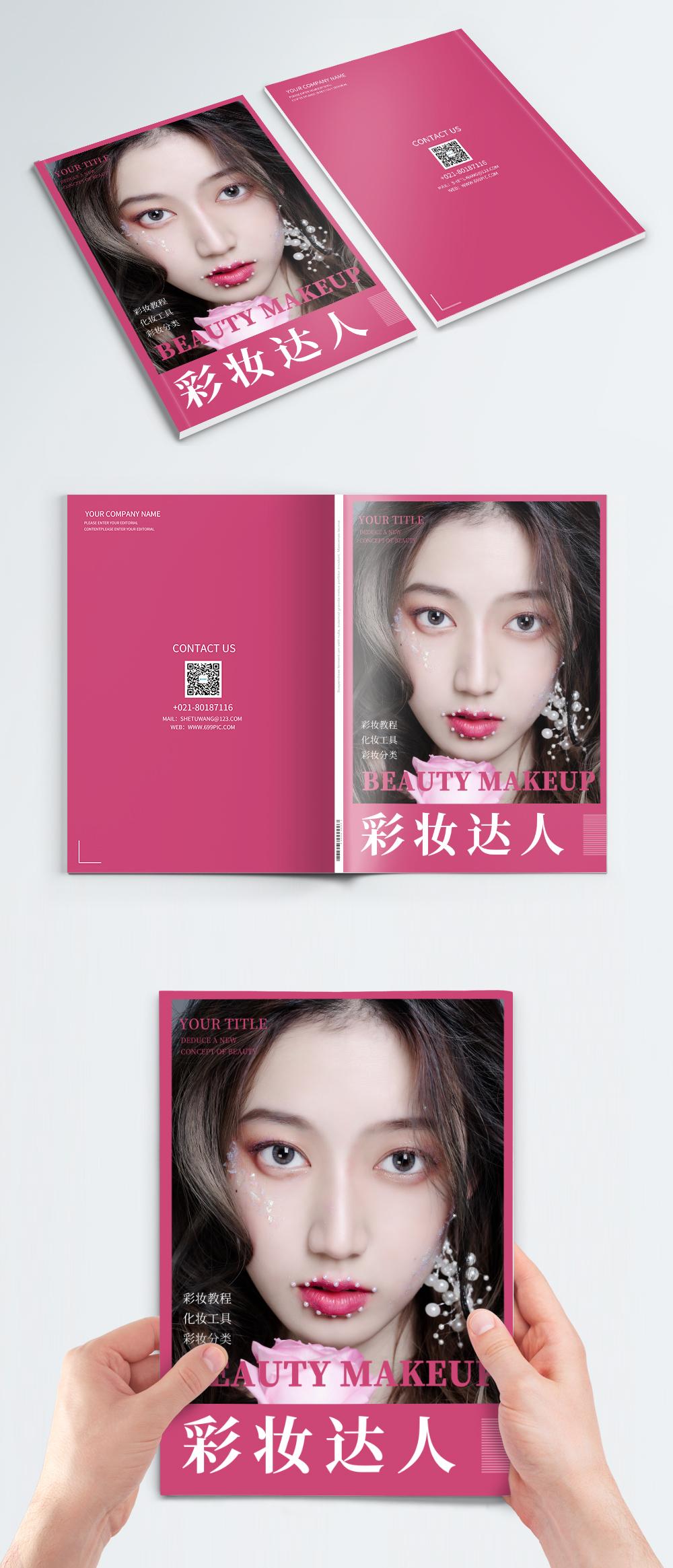 Simple literary beauty magazine album cover template