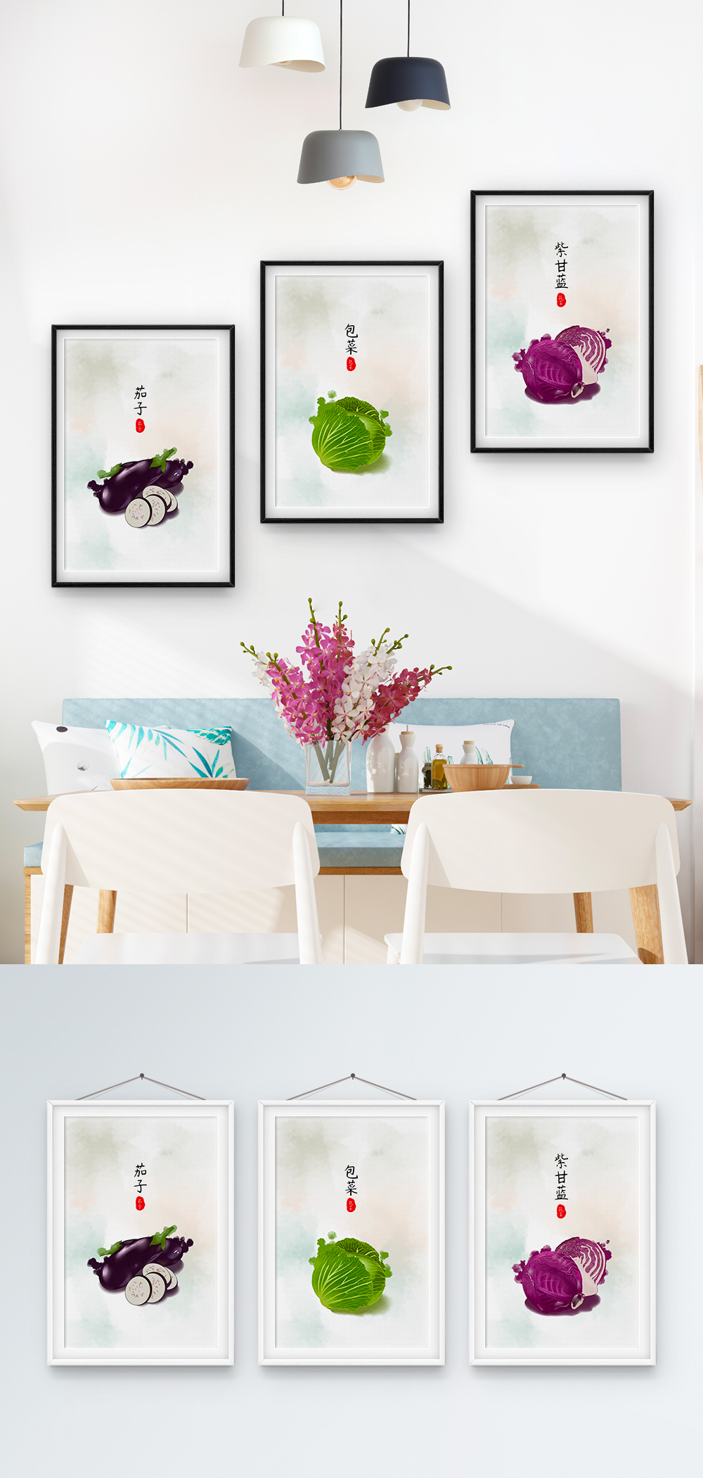 Modern Minimalist Sebze Kavun Meyve Restoran Dekorasyon Boyama
