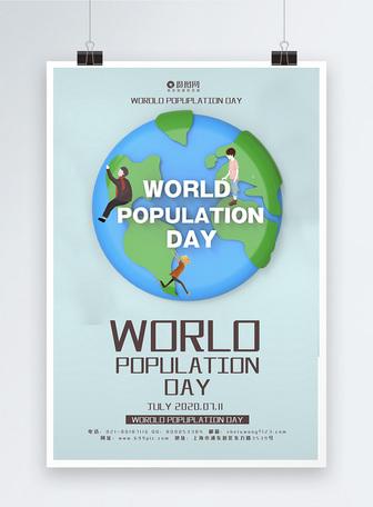 Cartel de la Promoción del Día de la Población del Mundo Pequeño Plantillas