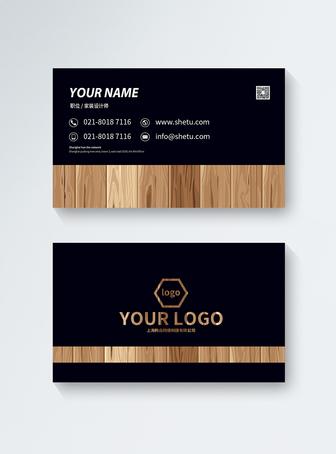 Trang trí nội thất công ty mẫu thẻ kinh doanh Mẫu