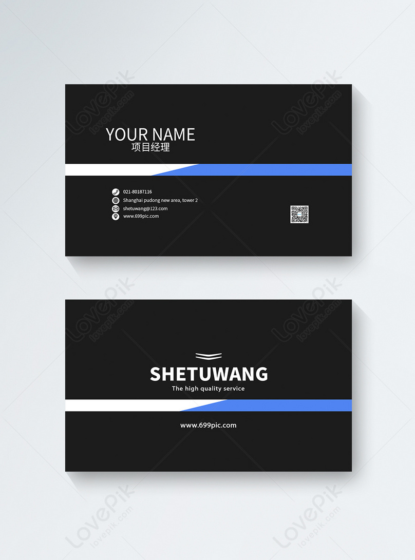 simple blue tech wind project manager business card template