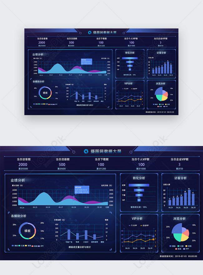 ui design blue technology sense big data background web interfac