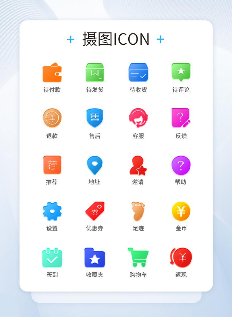 アプリ アイコン デザイン