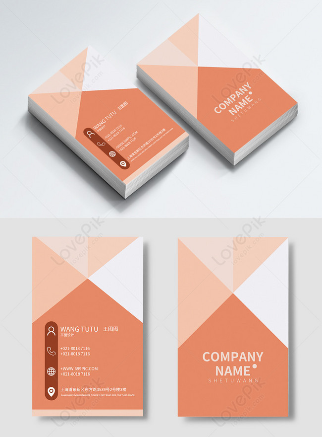 vertical graphic designer business card design template