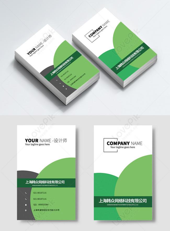 modèle de conception de carte de visite concepteur vert vertical