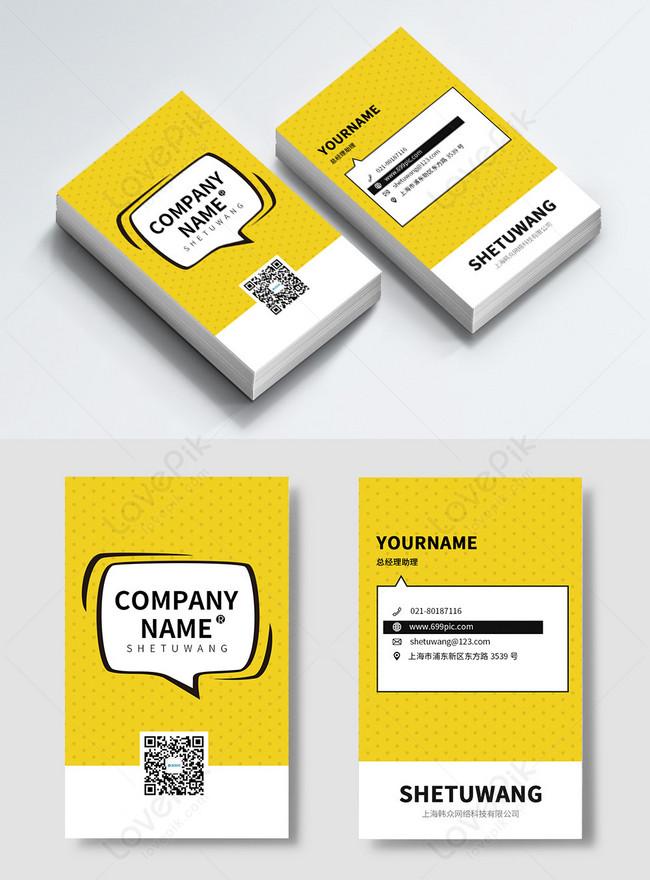 vertical yellow minimalist business card design template