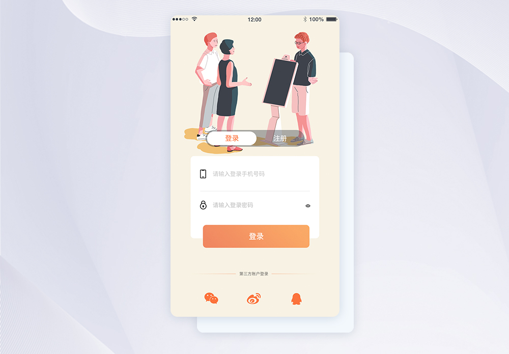 Ui design mobile app interface long map recruitment