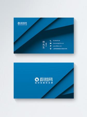 Niebieska minimalistyczna wizytówka Szablony
