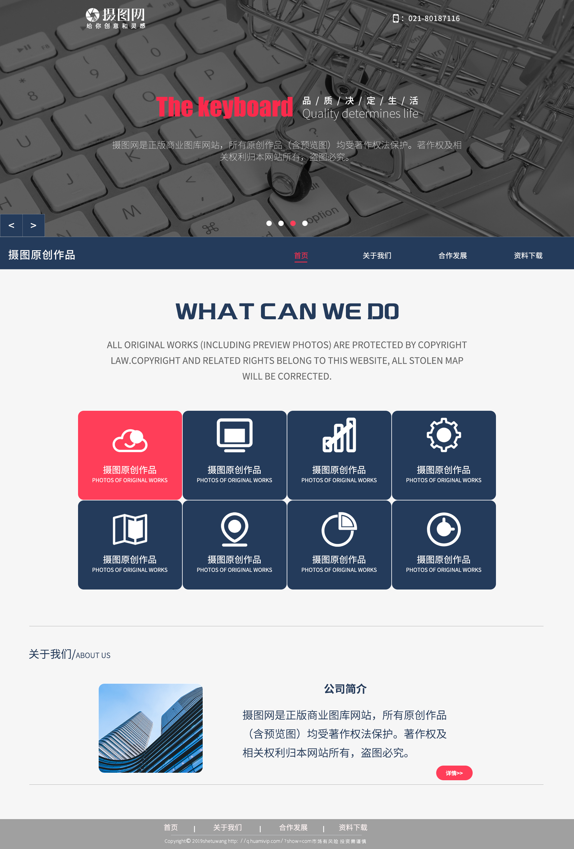 Ui Design Simple Business Web Official Website Home Page Template Image Picture Free Download 401587963 Lovepik Com