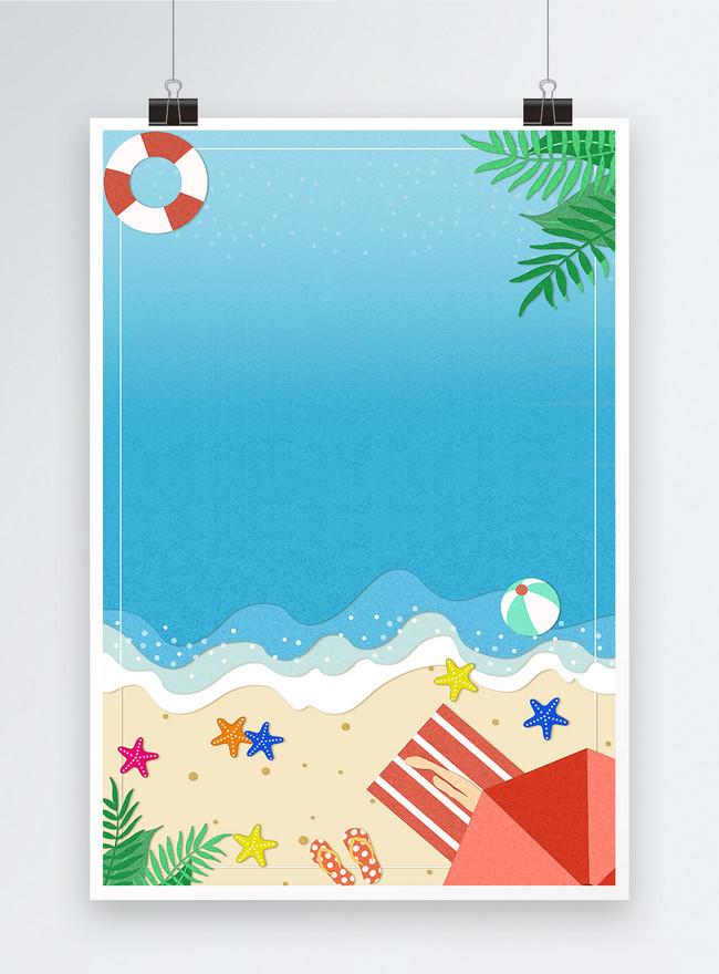 여름 해변 해변 포스터 배경