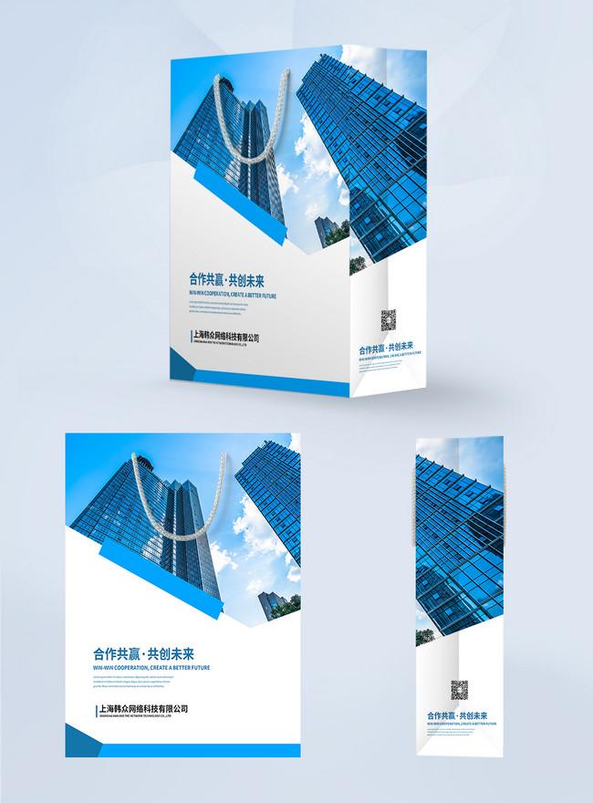 簡約大氣商務科技包裝手提袋
