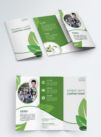 Зеленая свежая новая энергетическая тема три раза страница Шаблоны