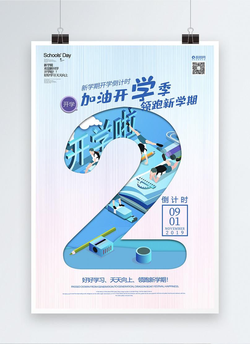 Paper Plane Origami Clip Art, PNG, 2798x1144px, Paper, Art Paper ... | 1109x808
