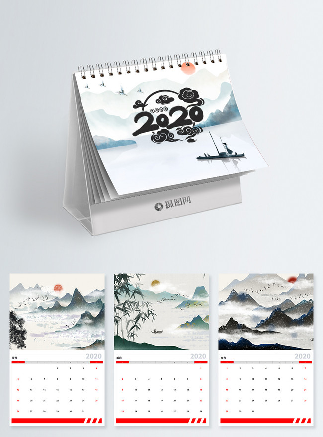 ink style 2020 rat year calendar design