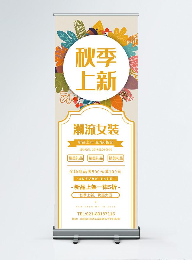 Gambar Banner Toko Pakaian - desain spanduk keren