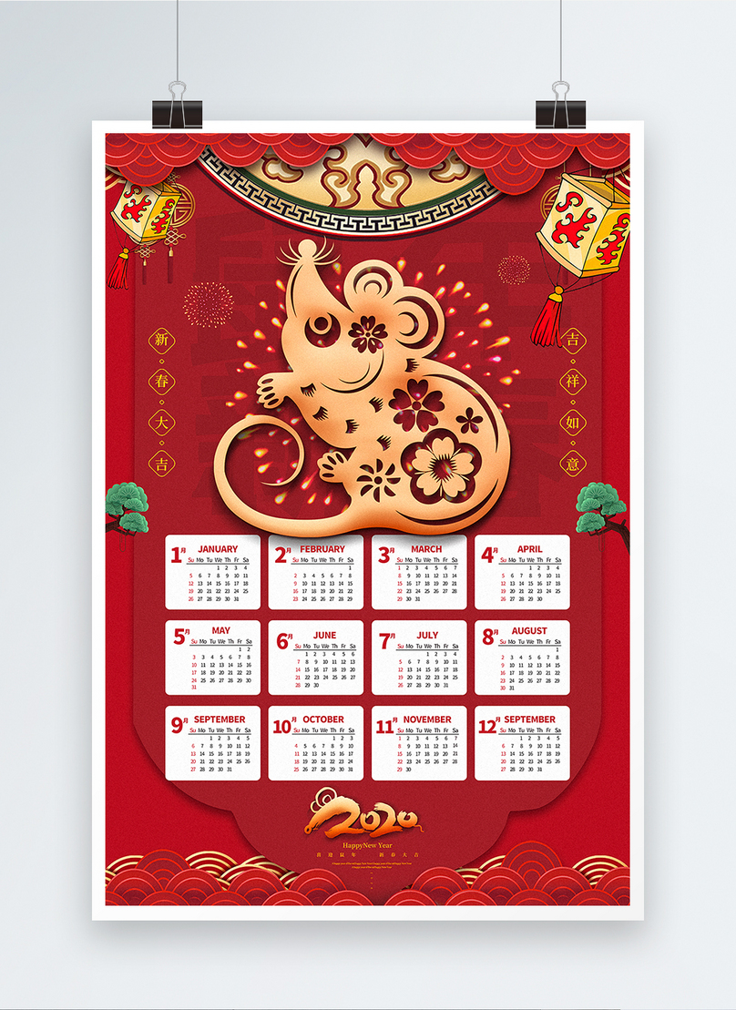red festive year of the rat 2020 calendar poster